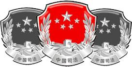 Разрешаем споры в КНР